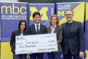 2017 MBC engineering Michigan Ross Zell Lurie Institute